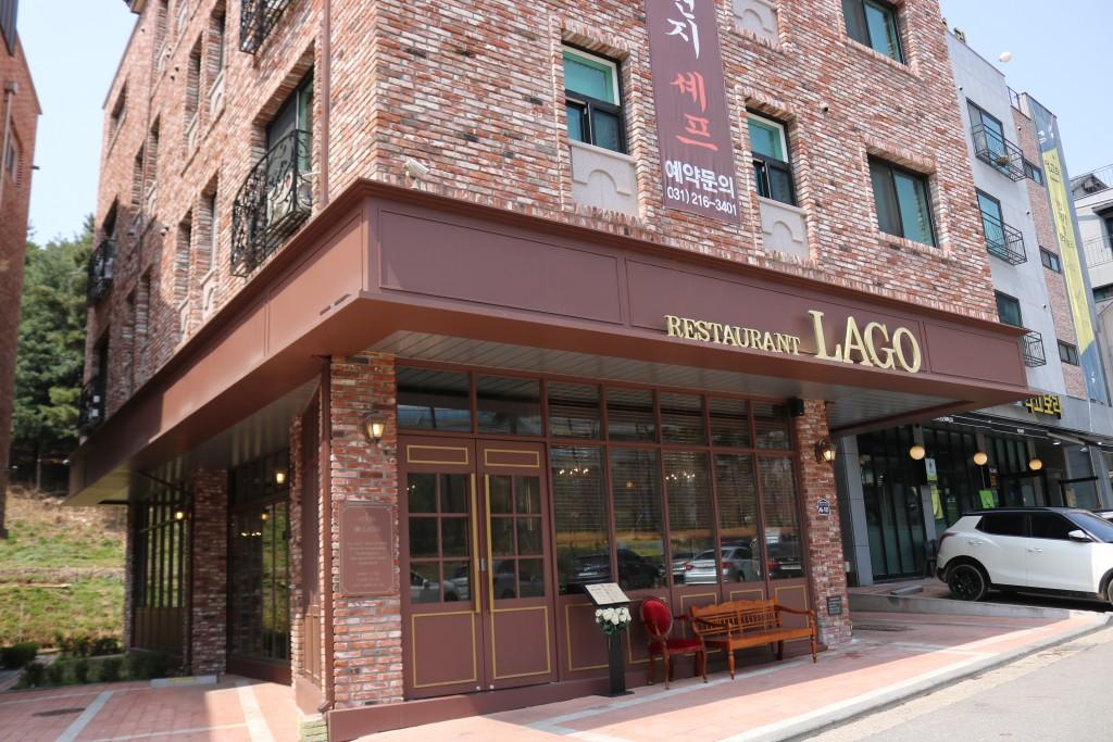 수원 광교 라고 레스토랑 입구 사진