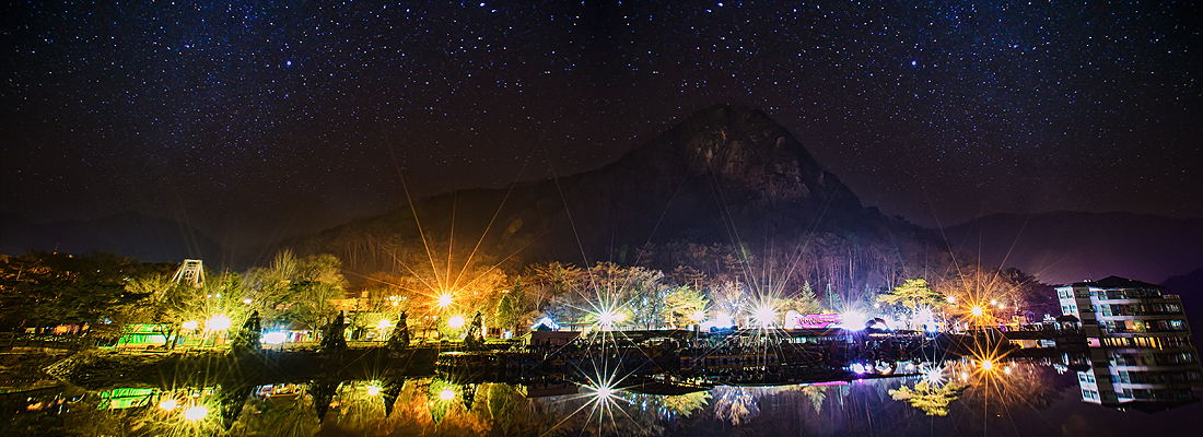 <p>오색빛으로 물든 국민관광지</p> [포천] 산정호수 배너