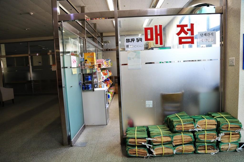 경기도연인산다목적캠핑장 (8)