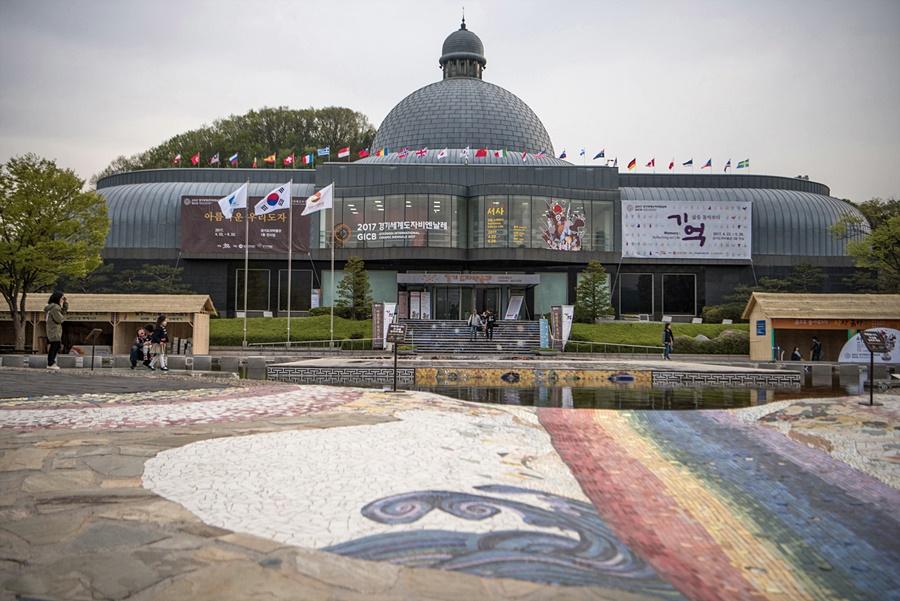 광주박물관1