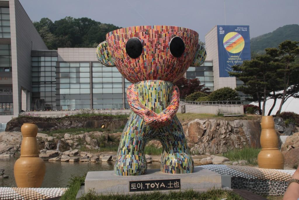 이천,광주도자비엔날레,청목,나혜석거리,효원공원 026