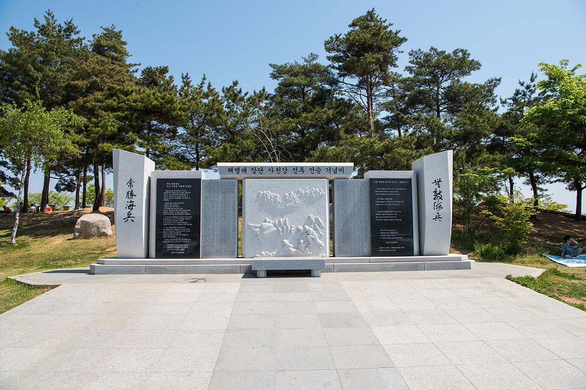 02 평화누리공원