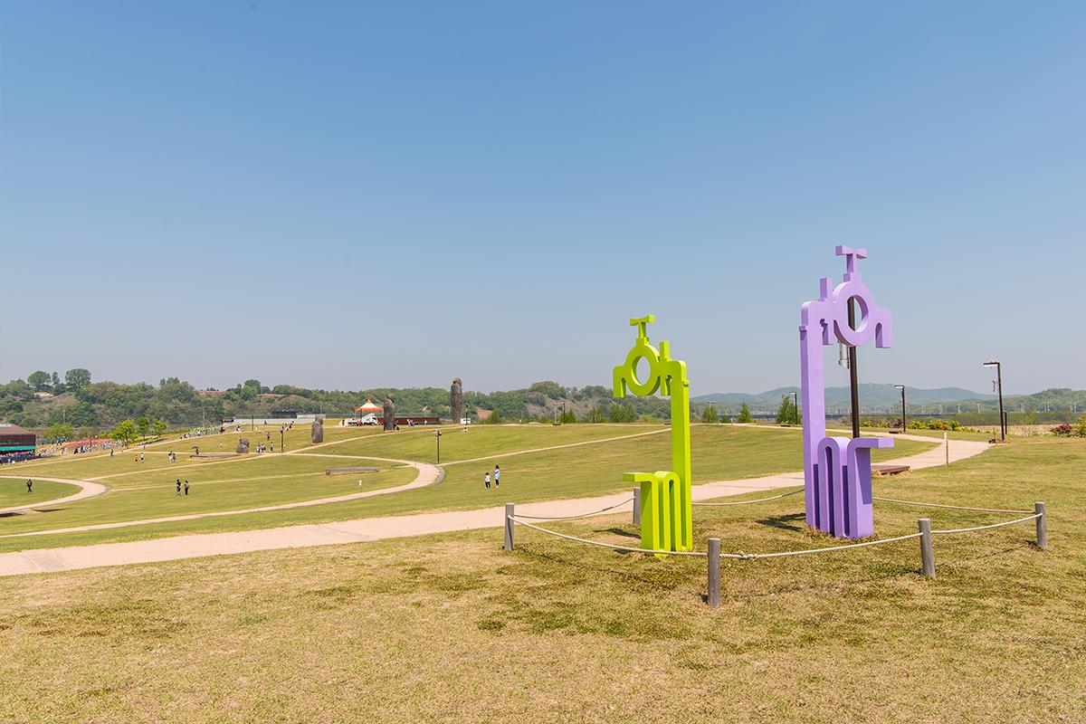 17 평화누리공원