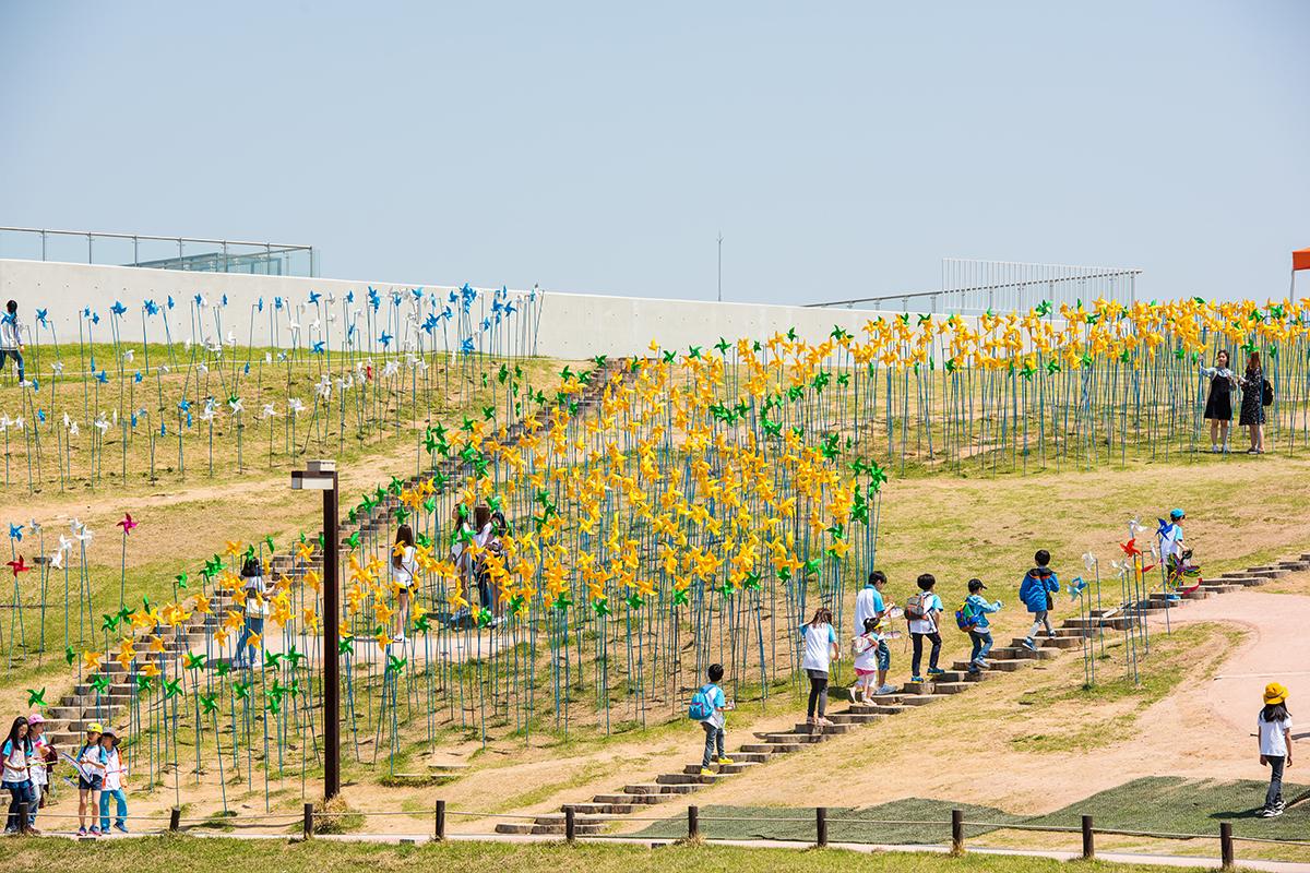 25 평화누리공원