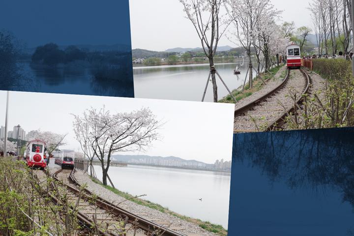 운행되는 호수열차