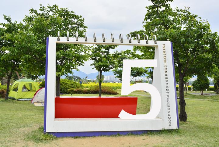 구리 한강시민공원