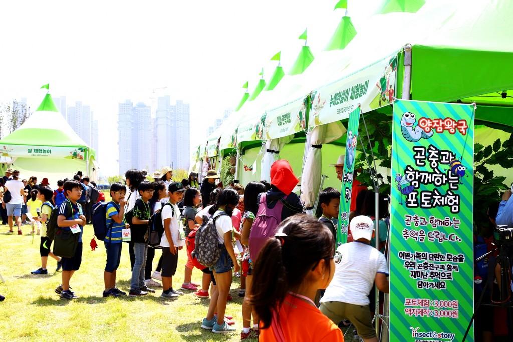도시농업박람회 (12)