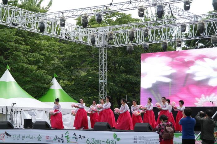 남양주 광릉숲축제2017