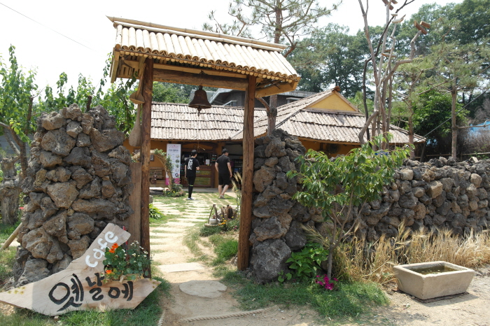 안성 고삼묵집