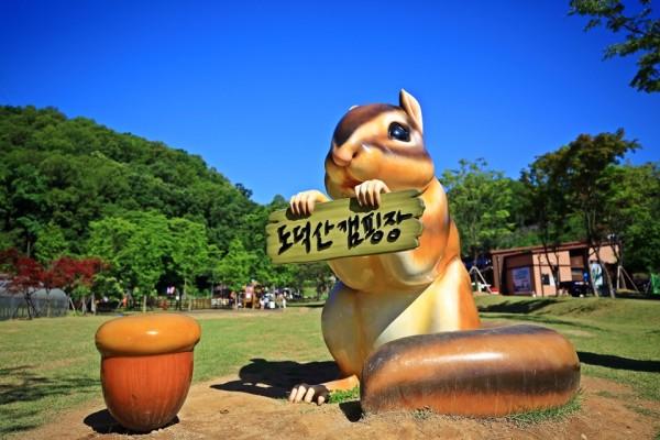 경기도 캠핑장 광명 도덕산 캠핑장