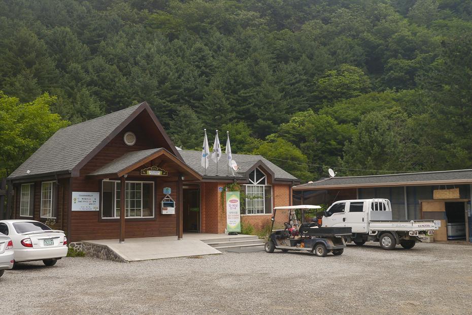 경반계곡 안내사무소 앞