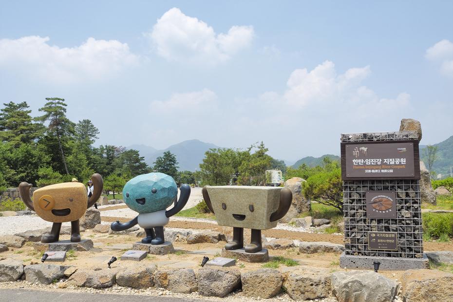 한탄.임진강 지질공원 비석과 캐릭터 조형물들