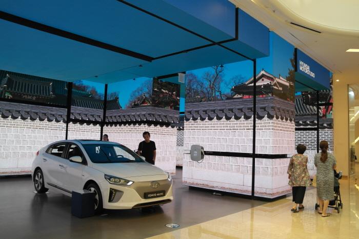 현대자동차 모터스튜디오