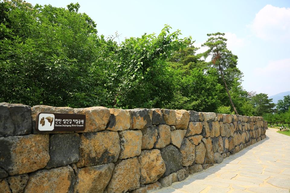한탄.임진강 지질공원 돌담