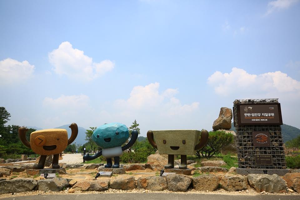한탄.임진강 지질공원 표지판과 캐릭터 조형물
