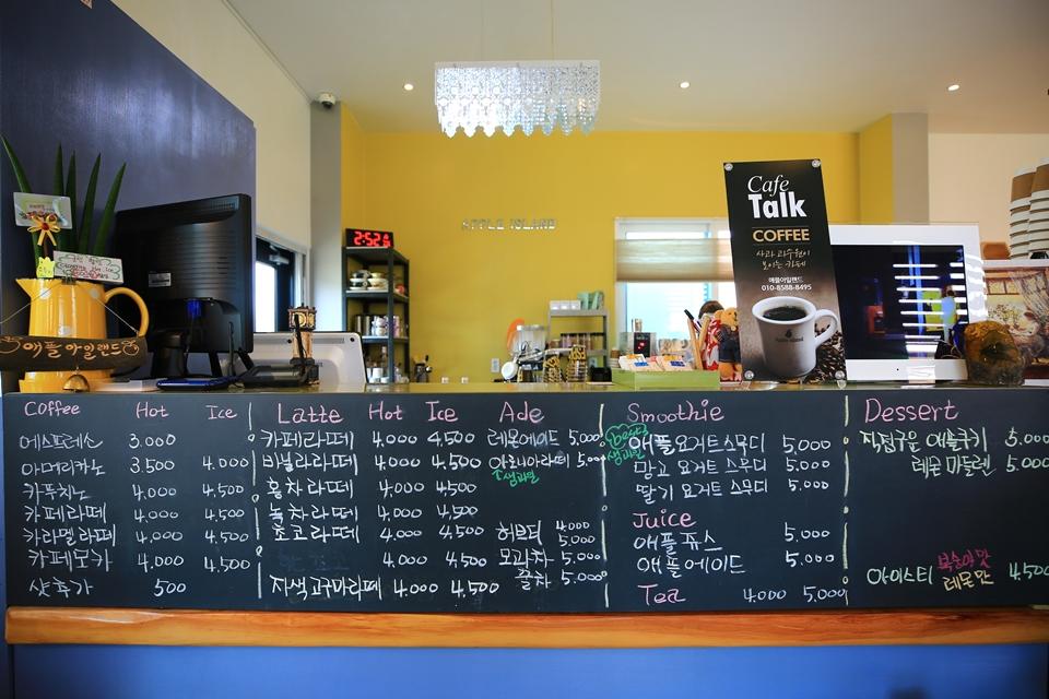 카페 메뉴판