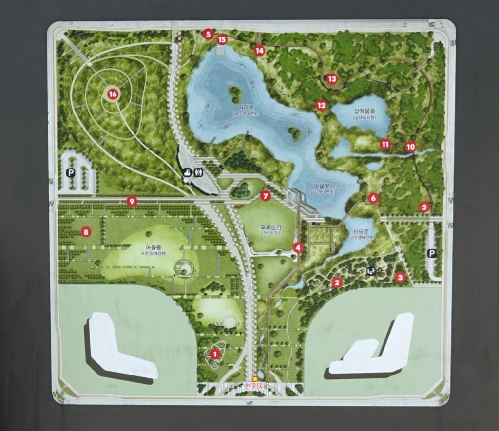 배곧생명공원 지도