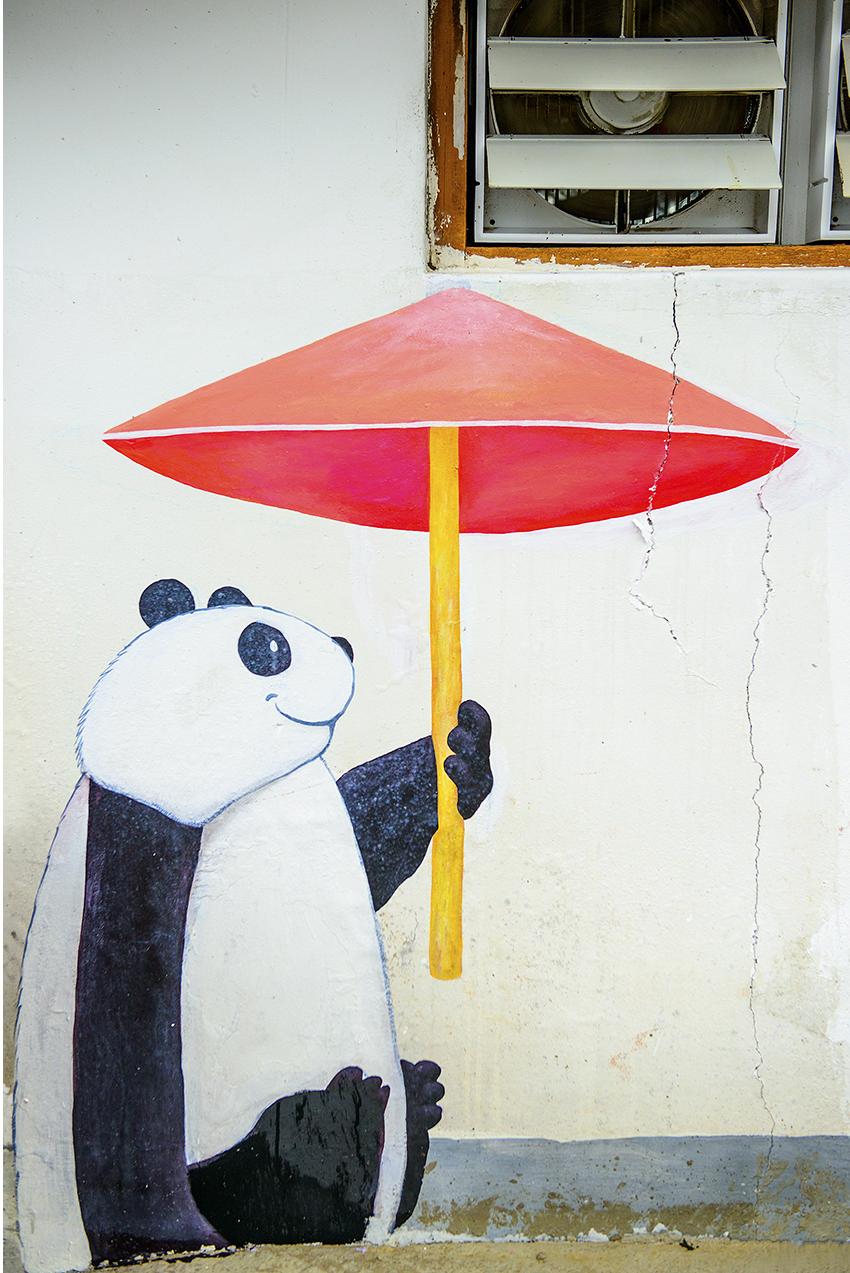 팬더가 우산을 들고있는 벽화