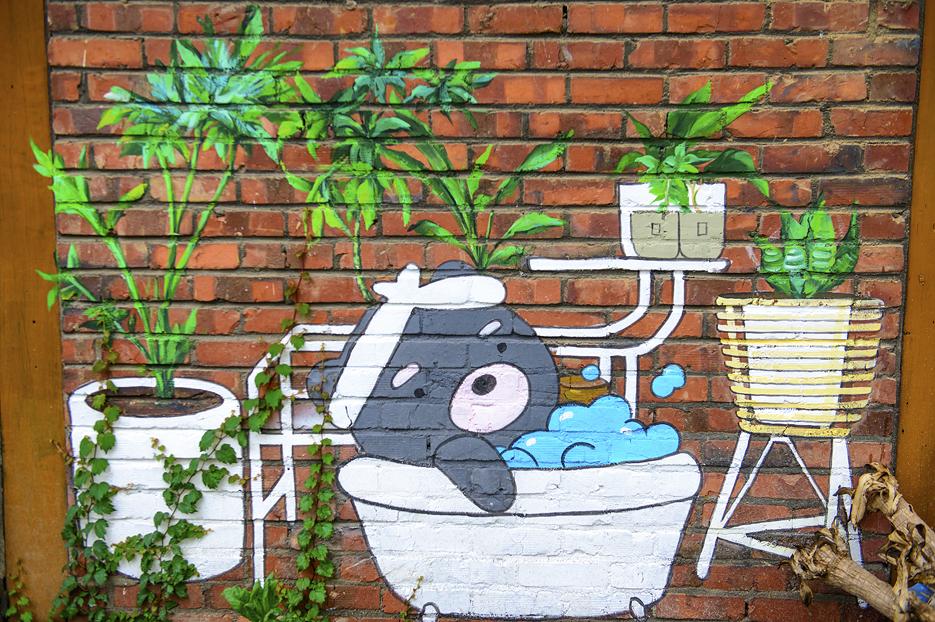 거품목욕하는 곰 벽화