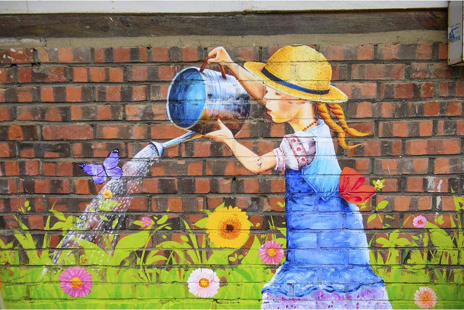 꽃에 물주는 소녀그림 벽화