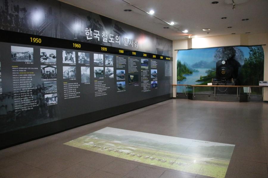 한국 철도의 발자취 설명글