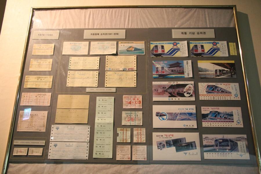 자동발매 승차권의 역사