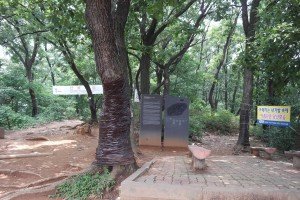 경기도 구리 가볼만한 곳 – 아차산 근현대사 묘역길, 역사교육의 장이자 자연공원 산책로