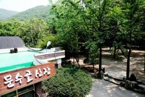 문수골산장 캠핑장