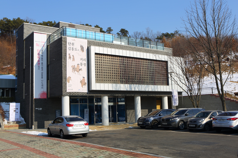 안산 단원미술관
