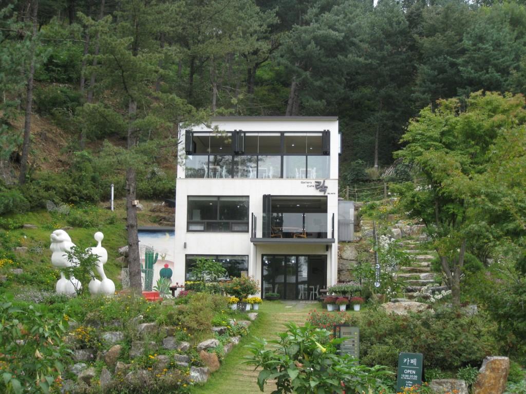 두메향기,구둔역,두물머리,김치말이 139