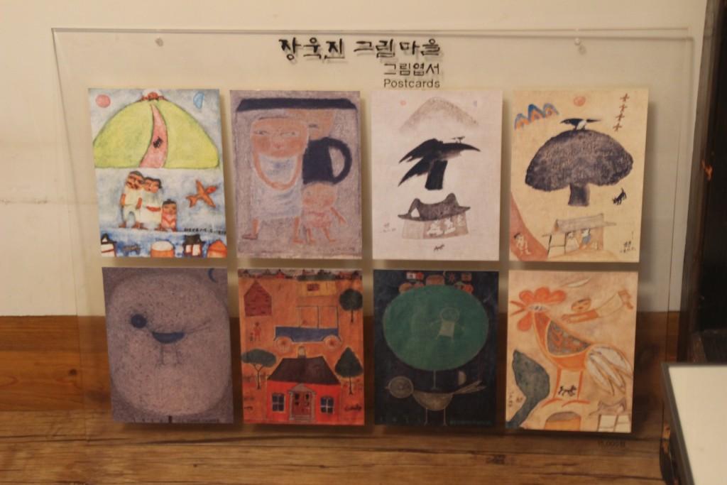 용인5층석탑,한국미술관,장욱진,경기도박물관,어린이,백남준,주민센터 159