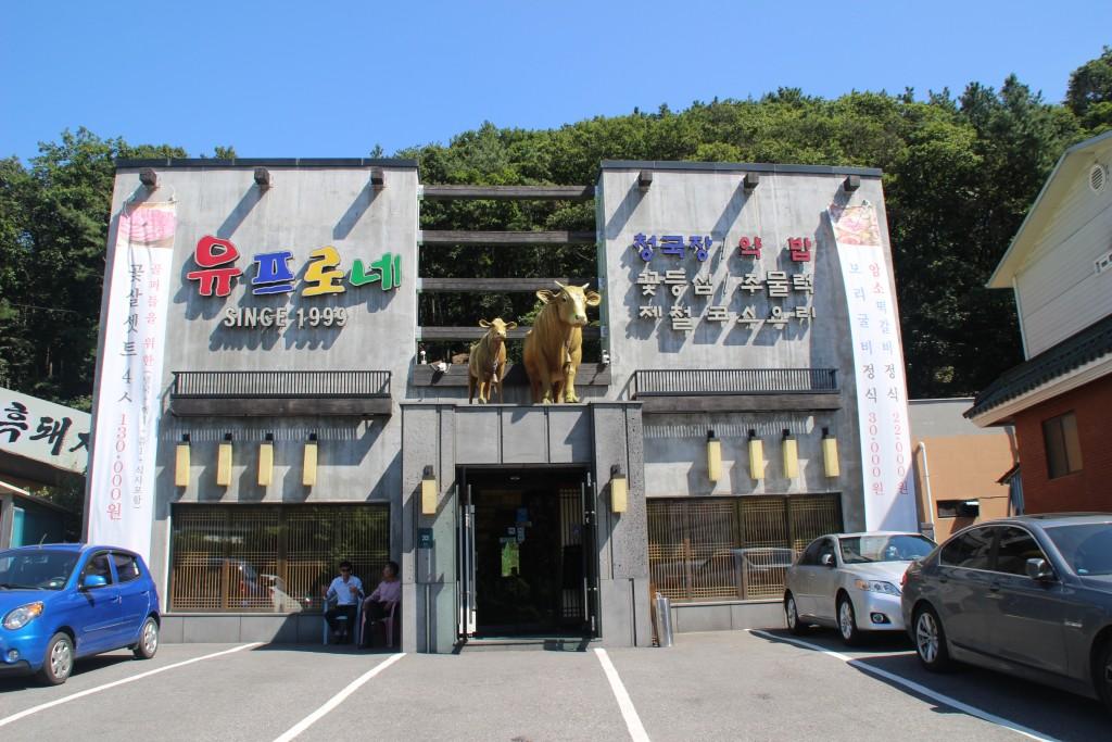 충렬서원,정몽주묘,마가,모현,주북 지석묘,순대 153