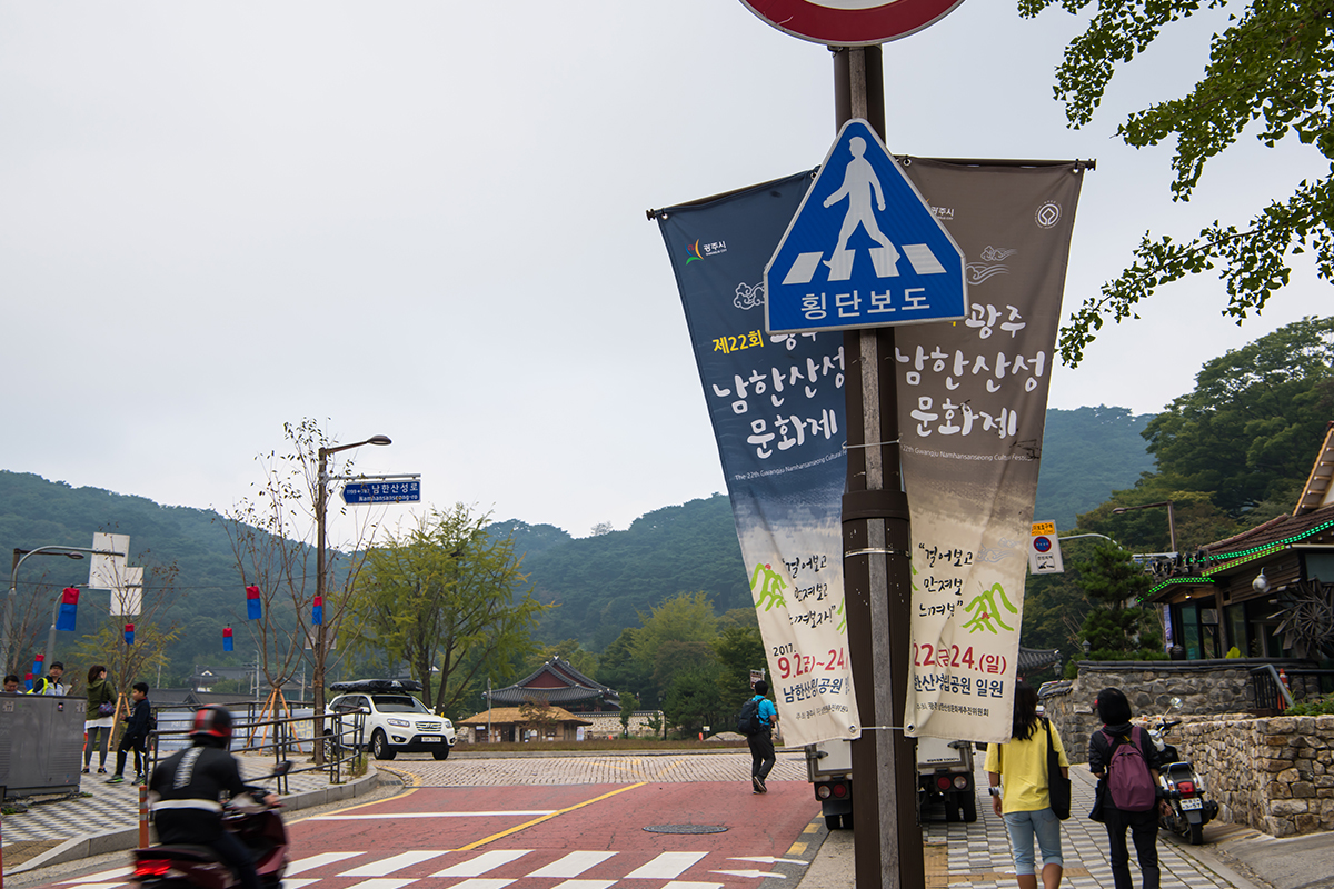 01 남한산성문화제