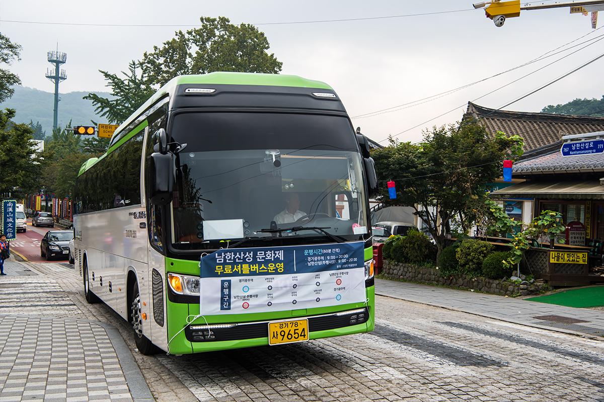 03 남한산성문화제