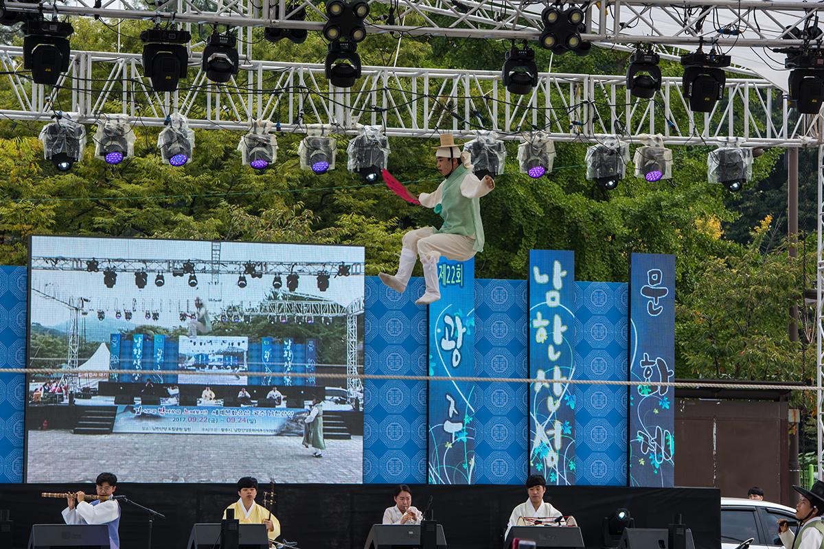 07 남한산성문화제