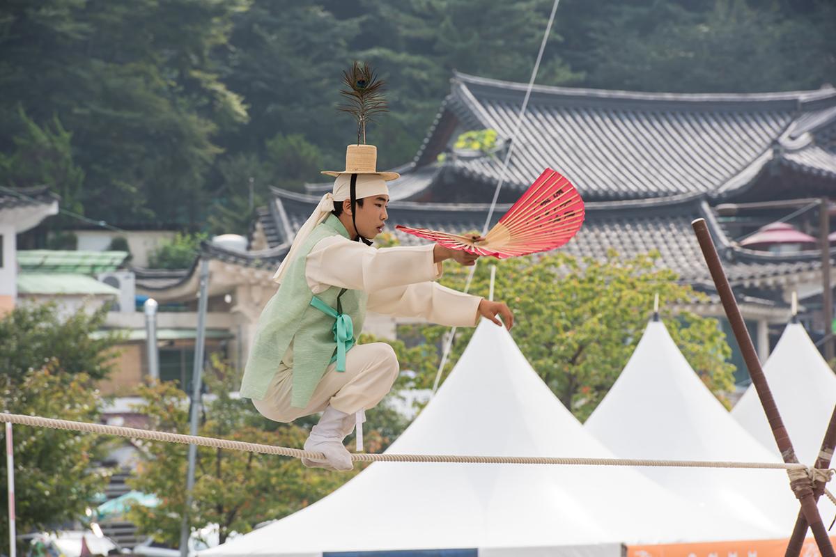08 남한산성문화제