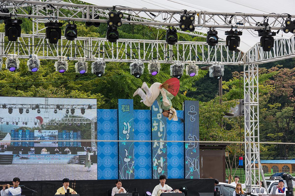 09 남한산성문화제