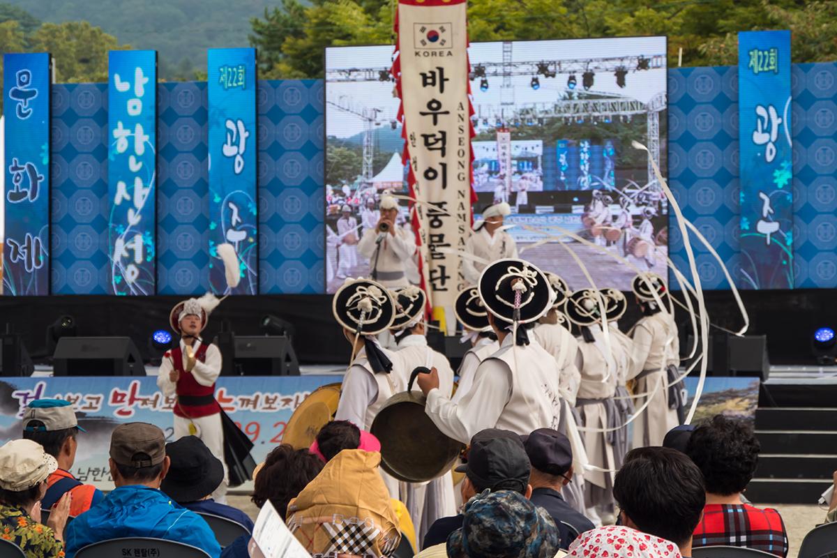 10 남한산성문화제