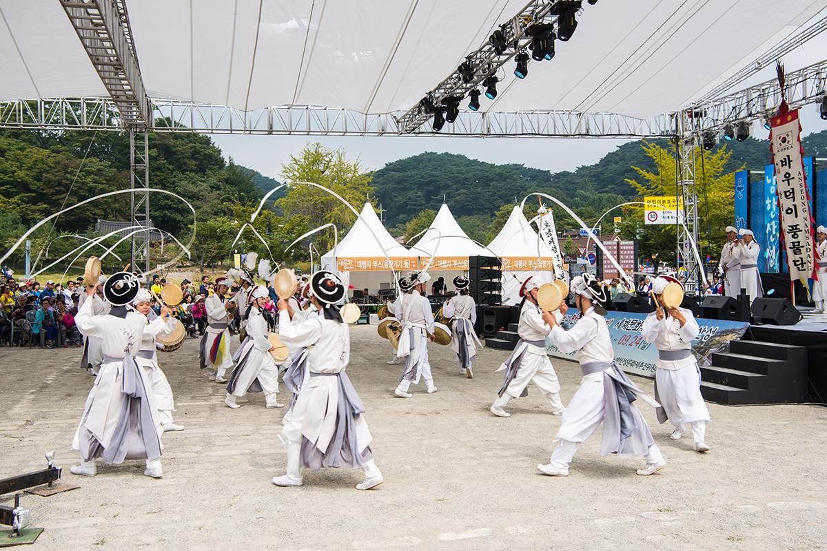 11 남한산성문화제