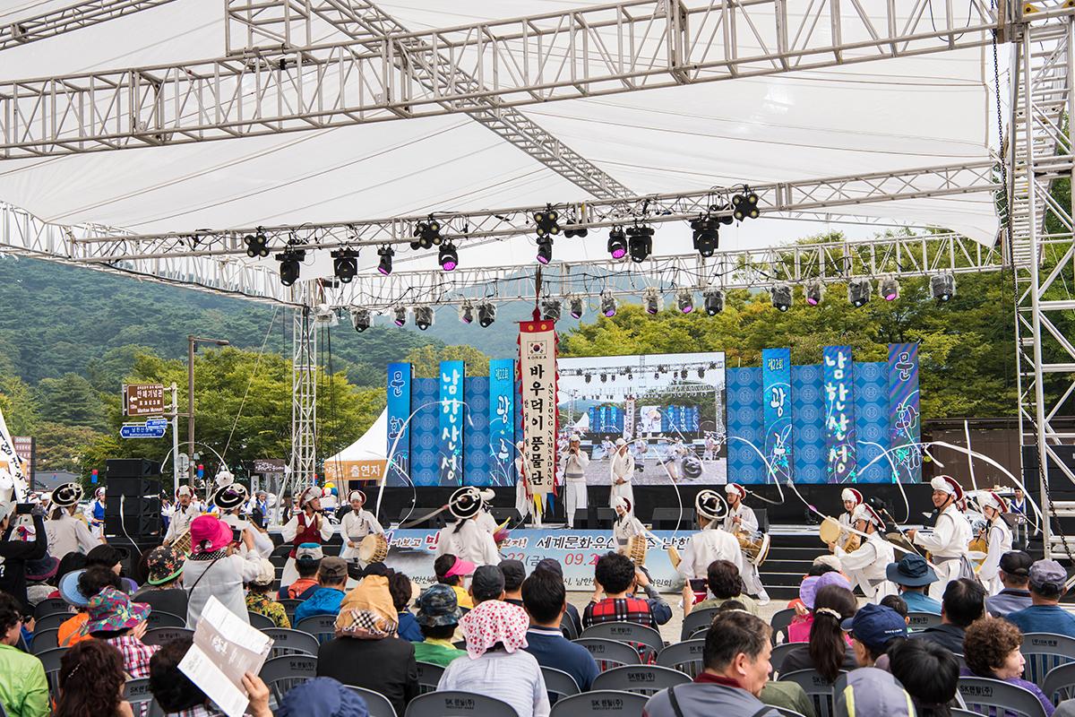 12 남한산성문화제