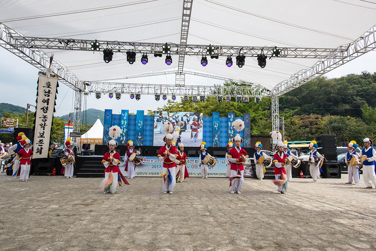 17 남한산성문화제