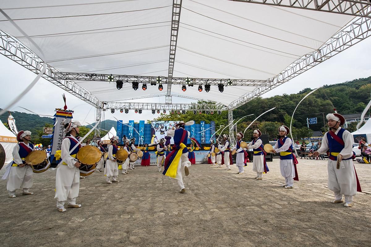 18 남한산성문화제