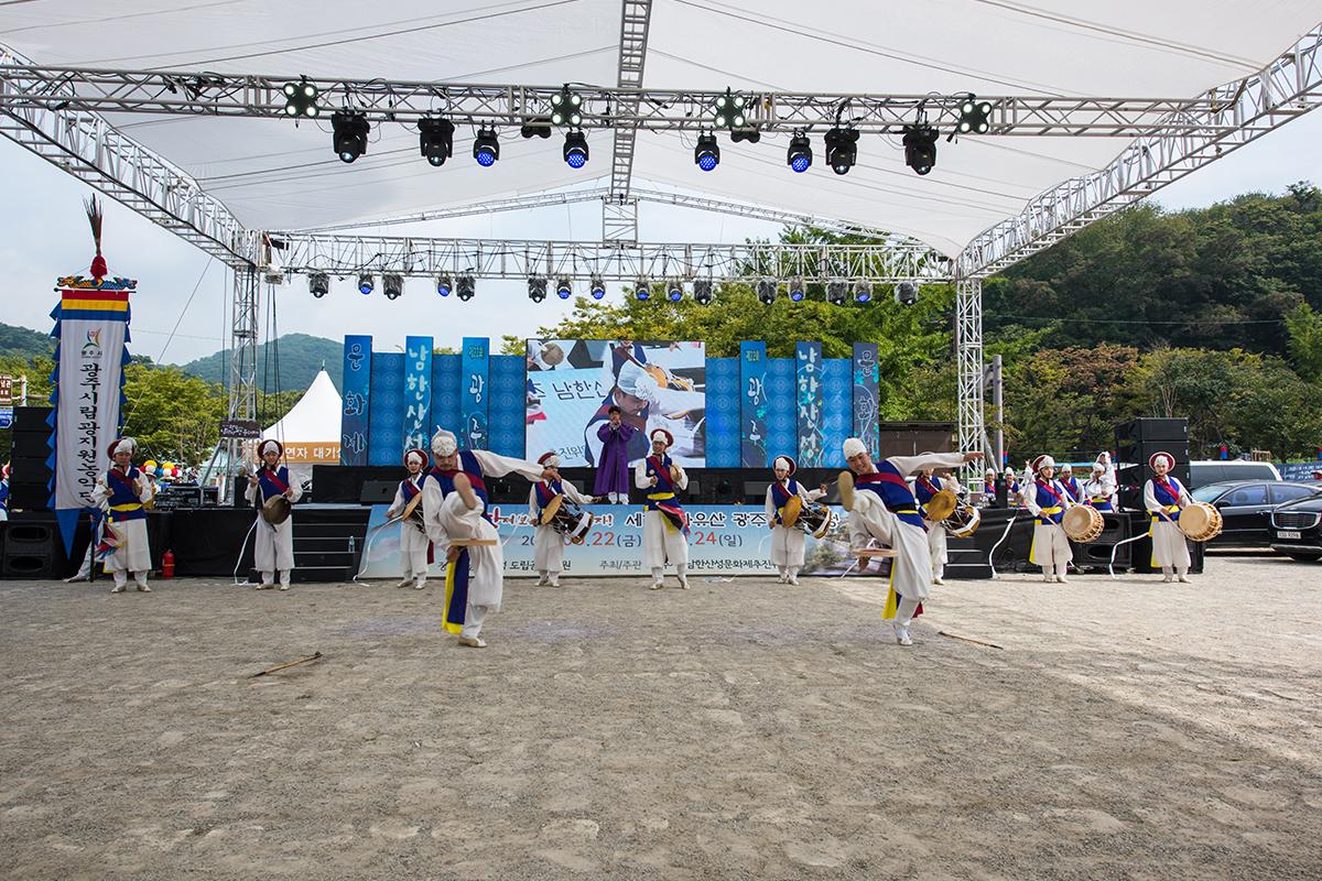 19 남한산성문화제