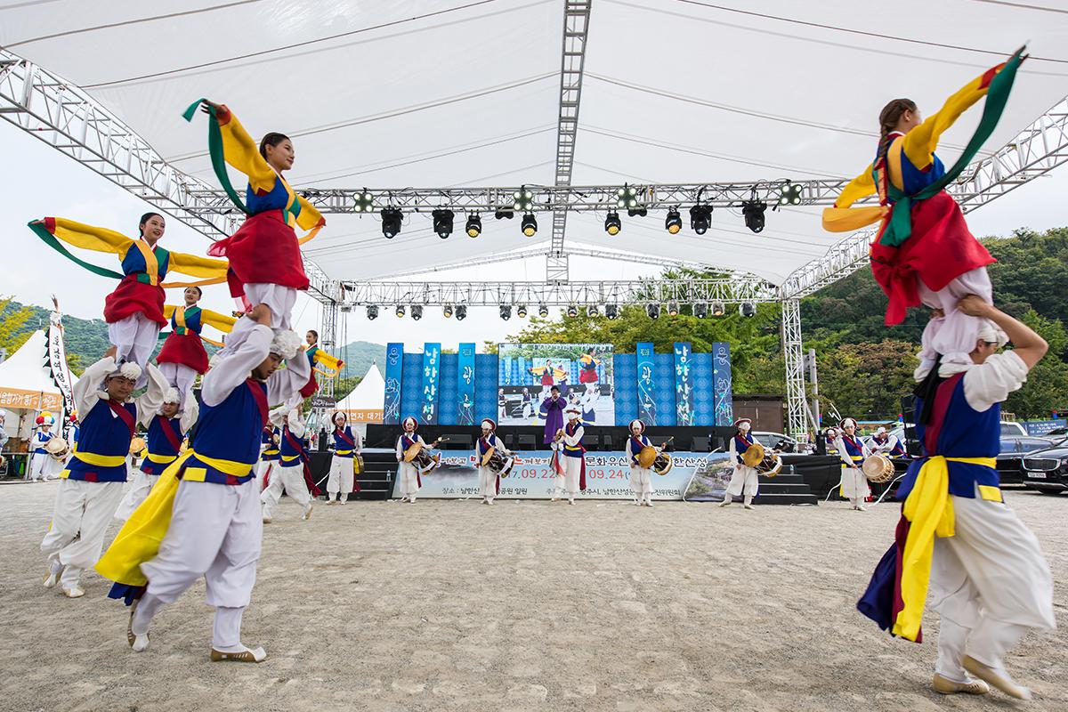 20 남한산성문화제