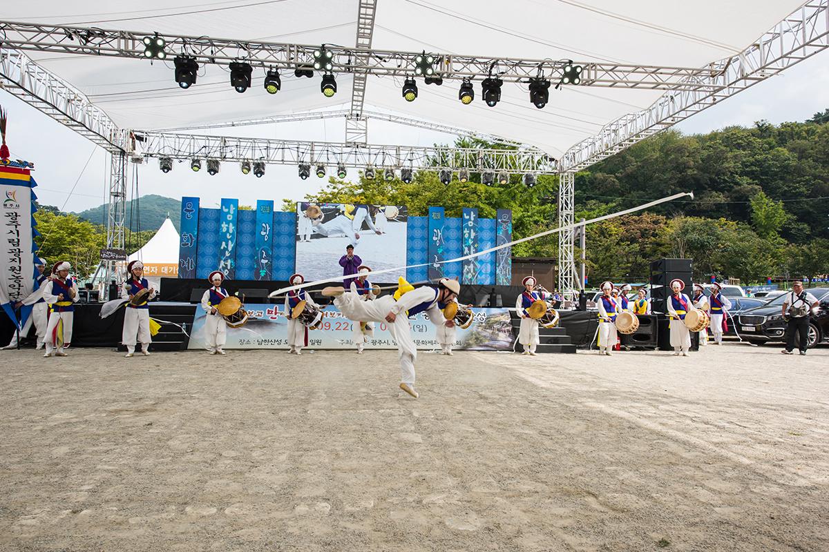 22 남한산성문화제