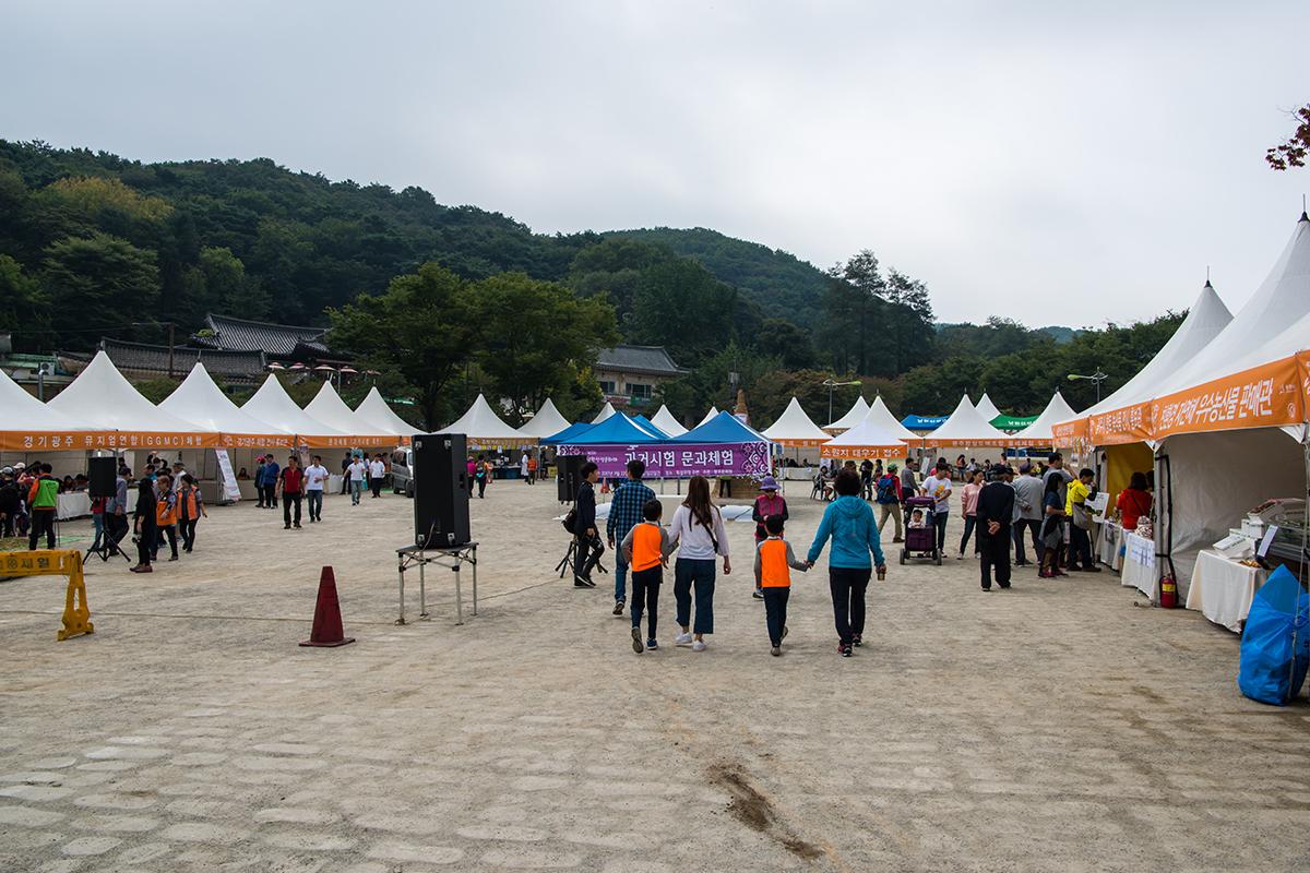 22-1 남한산성문화제
