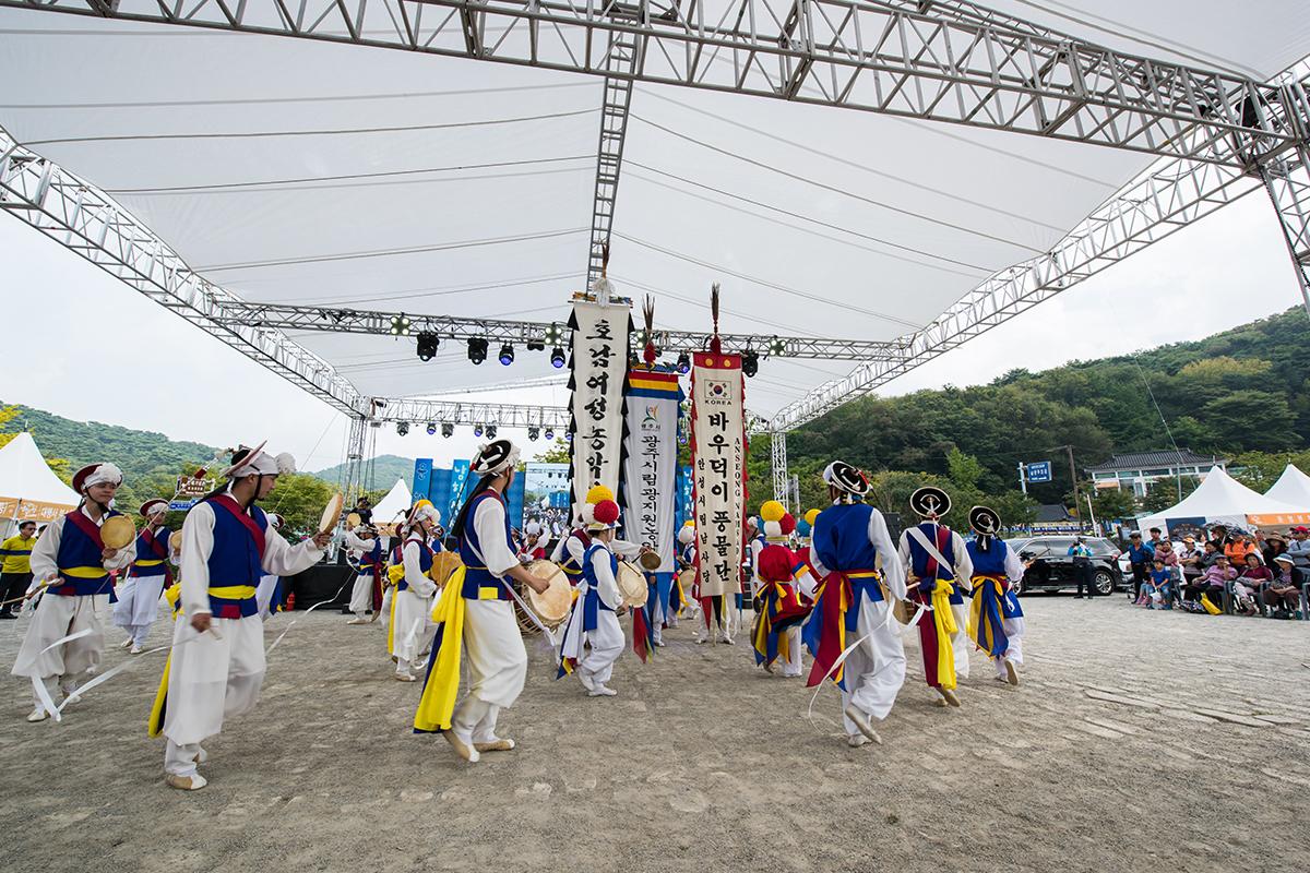 26 남한산성문화제