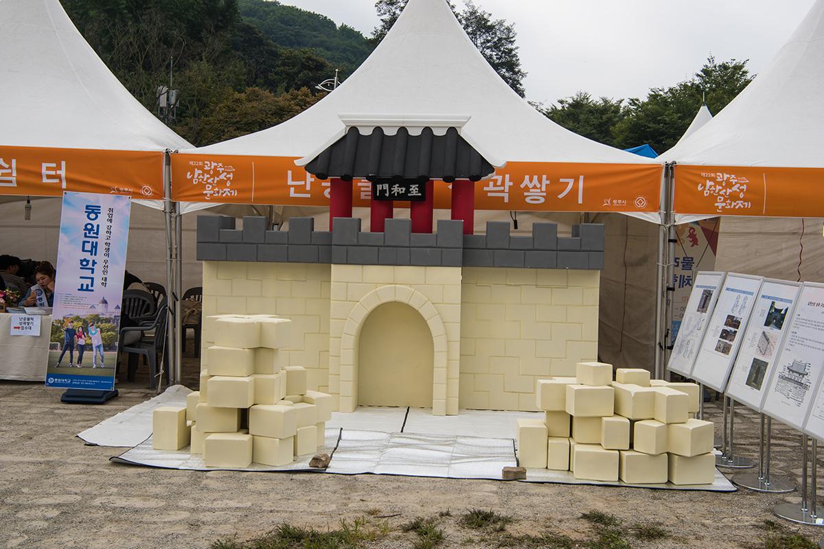 30 남한산성문화제