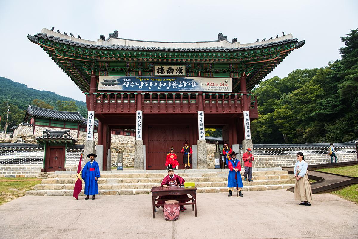 32 남한산성문화제