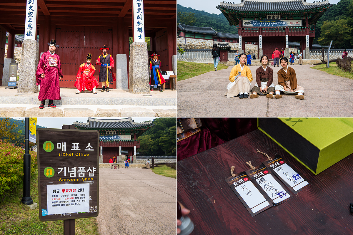 33 남한산성문화제